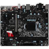 MSI B150M Grenade Intel B150 So.1151 Dual Channel DDR4 mATX Retail
