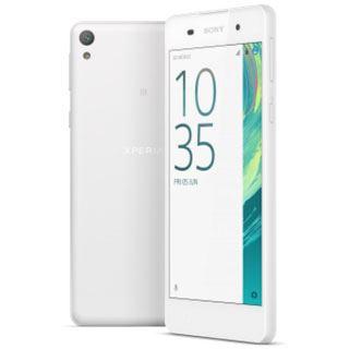 Sony Xperia E5 16 GB weiß