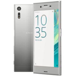 Sony Xperia XZ 32 GB platinum