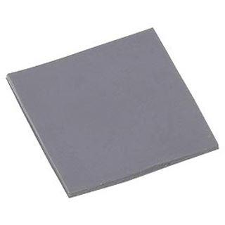 Alphacool Wärmeleitpad für NexXxoS GPX 3W/mk 15x15x3mm yellow marked PE Bag (24 Stück)