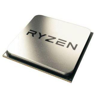 AMD Ryzen 5 1400 4x 3.20GHz So.AM4 TRAY